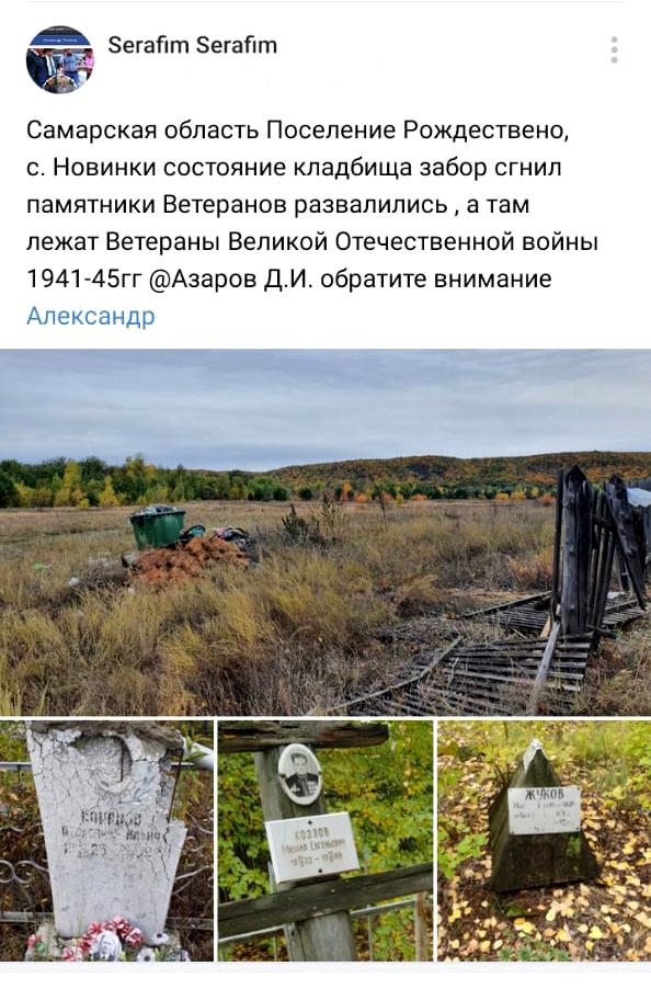 novinki.jpg